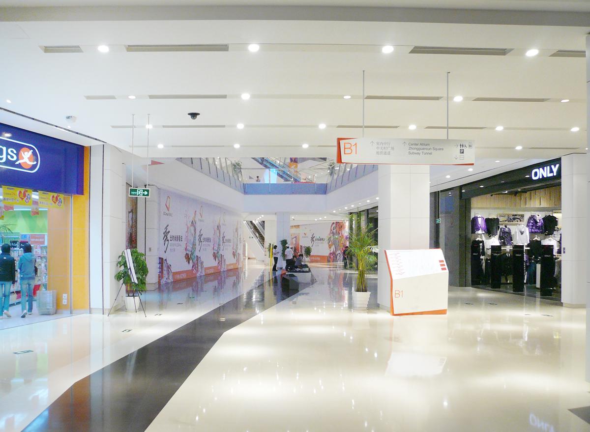 Ecmall Beijing China Lichtvision Design